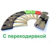 цилиндр Шерлок НК ABC 90Т (45Тх45) сат